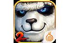《太极熊猫2》官方网站 - 破不及待!